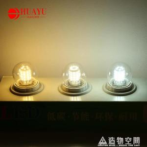 LED小圓泡E27大螺口5W節能燈泡魔豆燈水晶吊燈7W光源三色變光暖白 造物空間