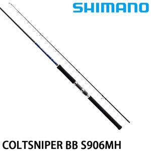 漁拓釣具 SHIMANO COLTSNIPER BB S906MH (岸拋鐵板竿)