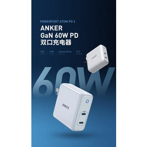 Anker Powerport Atom P2 PD60W IPA技術 一個設備60W輸出 兩個設備獨立各30W輸出