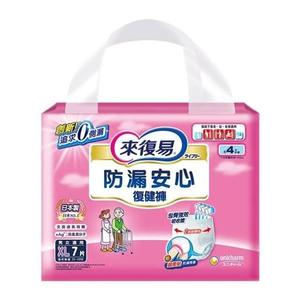 來復易 防漏安心復健褲XL號(7片*4包/箱) 紙尿褲