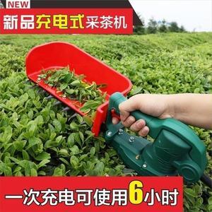 割草機無刷電動採茶機單人迷你便攜式修剪機充電綠籬機小型茶葉採摘機 免運 維多