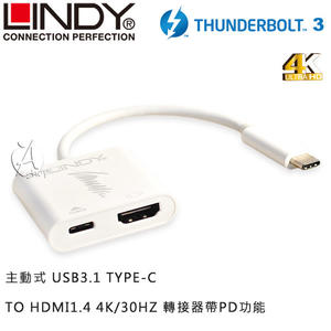 【A Shop】LINDY 林帝 主動式 USB3.1 TYPE-C TO HDMI1.4 4K/30HZ 轉接器帶PD