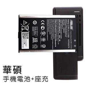 ASUS 華碩 ZenFone2 Laser Selfie ZE601KL ZE550KL 電池 平輸 C11P1501 手機專用 座充組 BOXOPEN