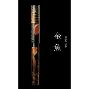 並木NAMIKI-EMPEROR-肉合·研出高蒔繪-金魚(Gold Fish)