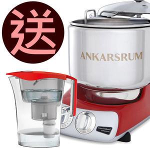 【送除菌濾水壺+驚喜】AO瑞典頂級奧斯汀全功能桌上型攪拌機 AKM6220 (多色可選)原廠公司貨保固