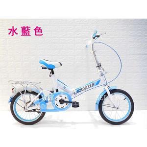 億達百貨館20481-16吋 新款摺疊淑女車腳踏車 可小折/小摺 鋁輪圈 可裝輔助輪兒童自行車~特價