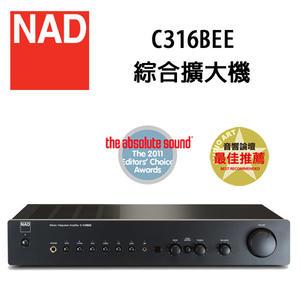 NAD 英國 C316BEE 兩聲道 綜合擴大機 HI-FI入門 平價好聲音 【台灣公司貨】*