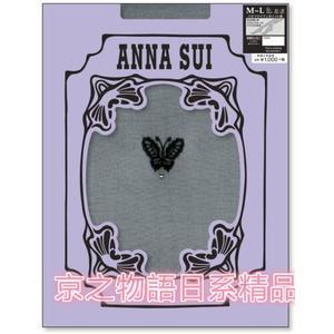 【京之物語】日本製ATSUGI與ANNA SUI 蝴蝶施華洛世奇鑽女性薄款絲襪M-L(黑色/米色/膚色)