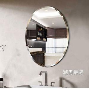 浴室鏡歐式浴室鏡洗手間鏡子橢圓形衛生間梳妝壁掛鏡化妝鏡簡約鏡子xw