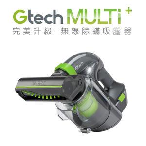送濾心 健康無價  全新品英國Gtech 小綠 Multi Plus 無線除蹣吸塵器 ATF012 現貨 只有一台