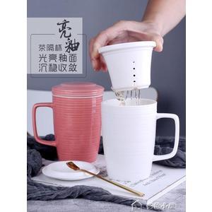 泡茶杯大容量馬克杯陶瓷帶蓋帶勺過濾茶杯辦公室泡茶杯水杯情侶杯子 多色小屋