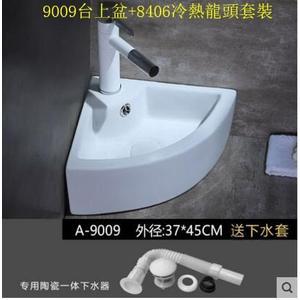 奧薩帝陶瓷三角形洗面台盆 洗手盆台上盆現代簡約藝術台盆面盆【8406冷熱龍頭套裝】
