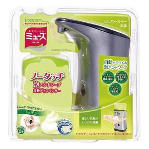 日本 MUSE 自動泡泡洗手給皂機/洗手液 廚房用