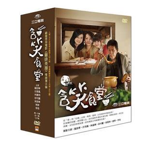 台劇 - 含笑食堂DVD (全25集/7片裝) 苗可麗/龍劭華