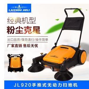 掃地機手推式掃地機無動力工業工廠倉庫物業車間吸塵清潔道路粉塵清掃車JD 雲雨尚品