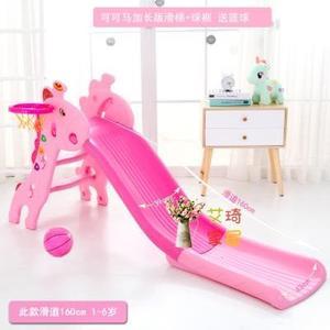 溜滑梯 功能板滑梯小型可高戶外2華男孩小兒3---摺疊溜滑梯室內家用兒童T 2色