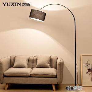 釣魚燈落地燈客廳沙發北歐簡約現代創意書房遙控立式台燈臥室床頭HM 3c優購