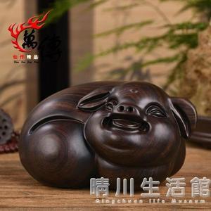 萬傳黑檀木雕豬擺件紅木豬生肖豬一對福豬工藝禮品實木雕刻手把件 晴川生活館