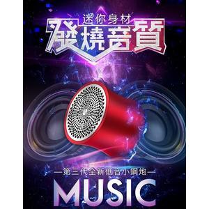 DIVI 小蠻腰重低音小鋼炮無線藍牙喇叭 雙喇叭 高清降噪 可插卡 一鍵拍照 藍芽/藍牙 音響/音箱