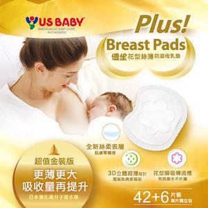 優生花型絲薄防溢母乳墊 42+6片  *維康*