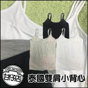 泰國(雙肩)小背心 涼感彈性  黑 灰 白 甘仔店3C配件