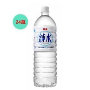 代購 泰山 純水 1500mlx24瓶 礦泉水 飲用水 限宅配