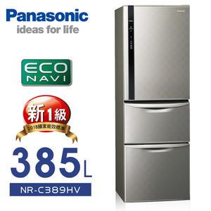 【國際牌】ECONAVI。385L三門變頻電冰箱/銀河灰NR-C389HV-S