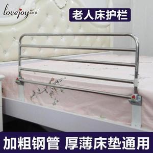 全不銹鋼老人床護欄兒童床圍欄防摔床邊扶手潮男街