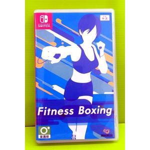 (預購3/15) NS 減重拳擊 Fit Boxing 亞版中文版