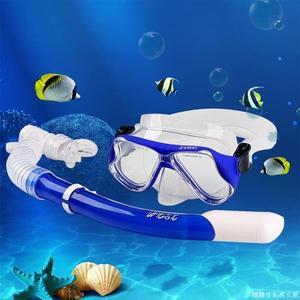 呼吸管兒童成人潛水鏡浮潛面罩水下呼吸器游泳裝備     糖糖日系森女屋