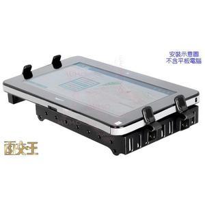 【尋寶趣】迷你平板筆電萬用托架 可裝各式小筆電/平板/iPad2 RAM車架 汽車支架 RAM-234-6