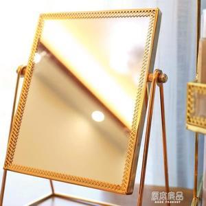 化妝鏡臺式北歐ins風公主鏡高清單面鏡子書桌宿舍桌面梳妝鏡大號     原本良品