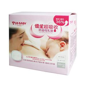 優生 超吸收防溢母乳墊30+2片【愛買】