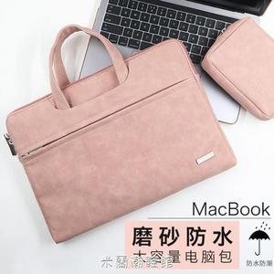 聯想小米戴爾華碩蘋果macbook pro電腦包13.3寸 米蘭潮鞋館