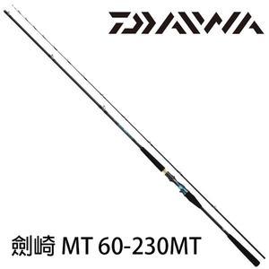 漁拓釣具 DAIWA 劍崎 60-230MT (船釣竿)