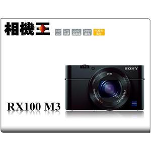 Sony RX100 III〔RX100M3 RX100 M3〕公司貨 送電池 8/16止