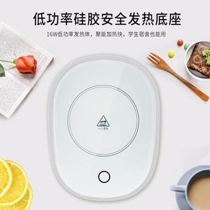 加熱杯墊110v暖杯墊自動加熱寶寶暖奶器保溫杯熱牛奶咖啡 道禾生活館