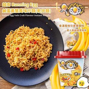 越南 Running Egg 鹹蛋黃蟹風味炒麵(乾拌麵) 92g【櫻桃飾品】【31340】