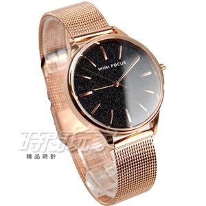 MINI FOCUS 閃亮星星耀眼晶鑽米蘭手錶 女錶 學生錶 防水手錶 黑x玫瑰金 MF0044玫
