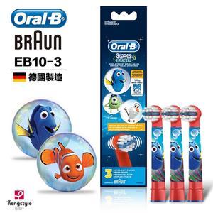 【德國百靈Oral-B】兒童迪士尼刷頭EB10-3(圖案隨機)(全球牙醫第一推薦電動牙刷品牌)