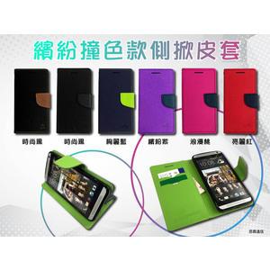 【繽紛撞色款】OPPO A3 CPH1837 6.2吋 手機皮套 側掀皮套 手機套 書本套 保護殼 可站立 掀蓋皮套