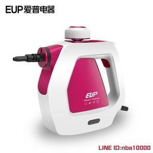 蒸汽清洗機EUP SC-2210 多功能蒸汽清潔機家用高溫高壓消毒廚房油煙機清洗機 JDCY潮流站