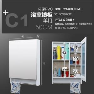 浴室鏡櫃鏡箱儲物櫃衛生間置物櫃衛浴梳妝鏡櫃【+C1鏡櫃】