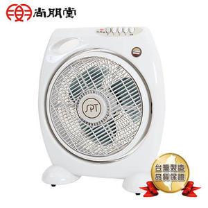 尚朋堂10吋箱扇 SF-1099(免運費)