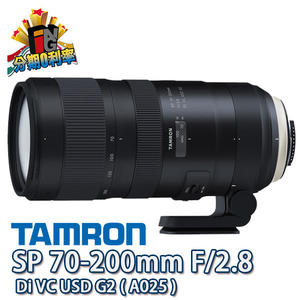 【24期0利率】TAMRON SP 70-200mm F2.8 Di VC USD G2 A025 俊毅公司貨 三年保固