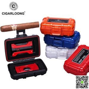 雪茄盒 CIGARLOONG茄龍雪茄工具盒多功能雪茄打火機雪茄剪旅行便攜式盒子 MKS小宅女