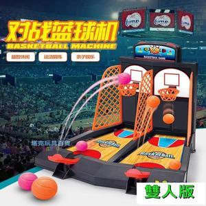 籃球桌遊 NBA 投籃機 雙人版籃球架 籃球台 親子互動 桌面遊戲 益智桌遊 玩具【塔克】