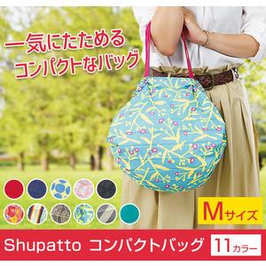 【杰妞】日本 Shupatto hupatto時尚環保購物袋 (M) 折疊式 口袋包 大容量萬用包 環保購物袋