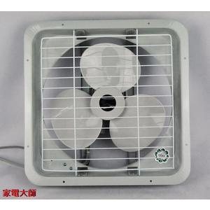 家電大師 雙燕牌 12吋 吸排兩用通風扇/排風扇/抽風扇 TS-7812 台灣製造(同F-12)【全新 保固一年】