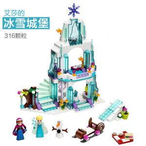兼容積木益智拼裝女孩系列冰雪奇緣公主別墅城堡5-7-10歲玩具DI